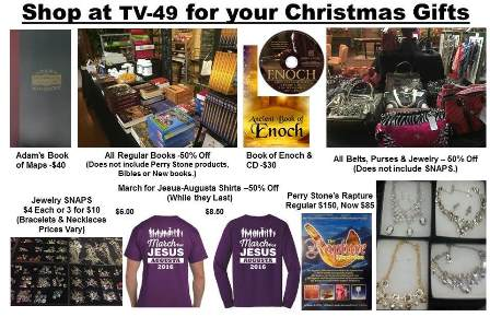2016 Christmas Gifts | Watchmen Broadcasting